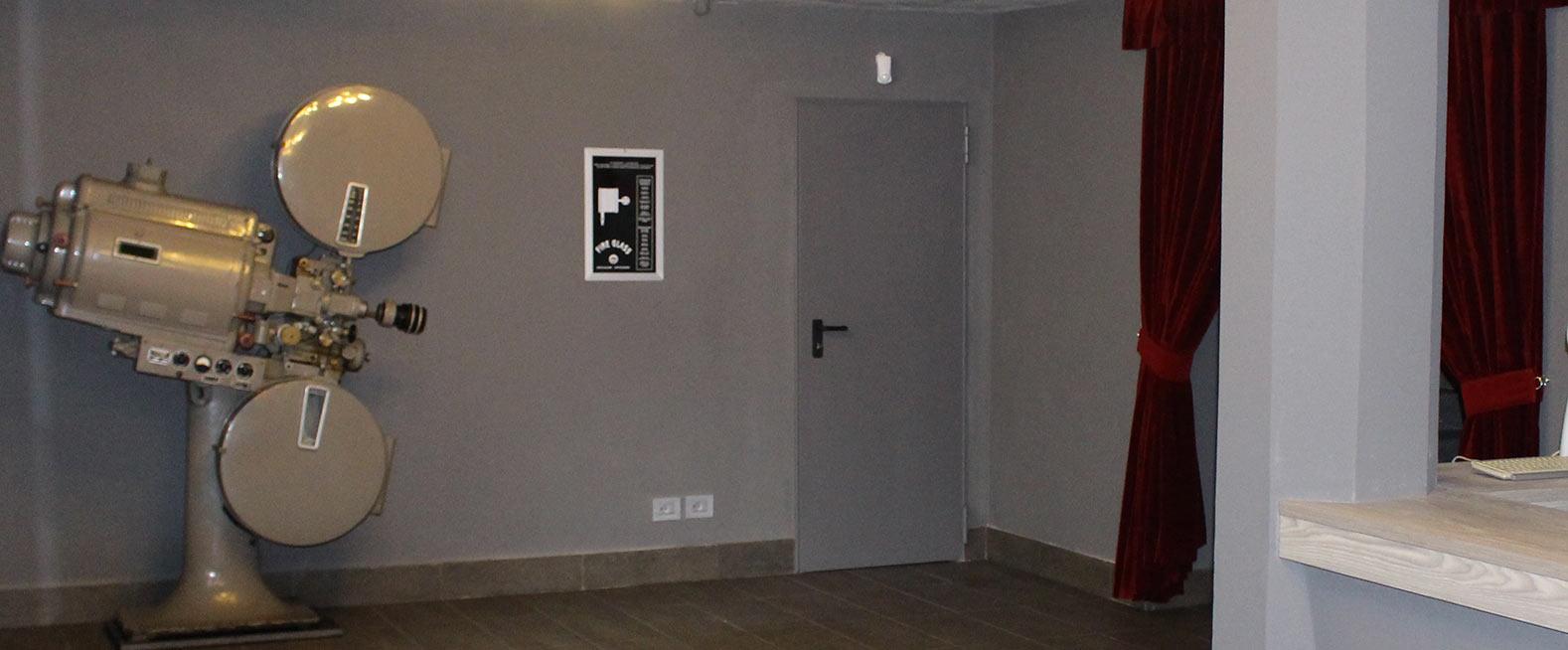 Cinema Nembro