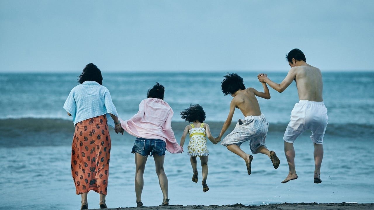 UN AFFARE DI FAMIGLIA (MANBIKI KAZOKU)